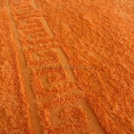 Полотенце махровое мандарин (mandarine) Туркменистан 24013